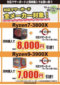 RyzenCPU2.jpg