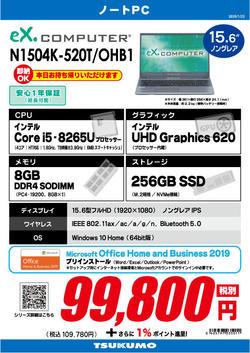 099800_N1504K-520T_OHB1_10%.jpg