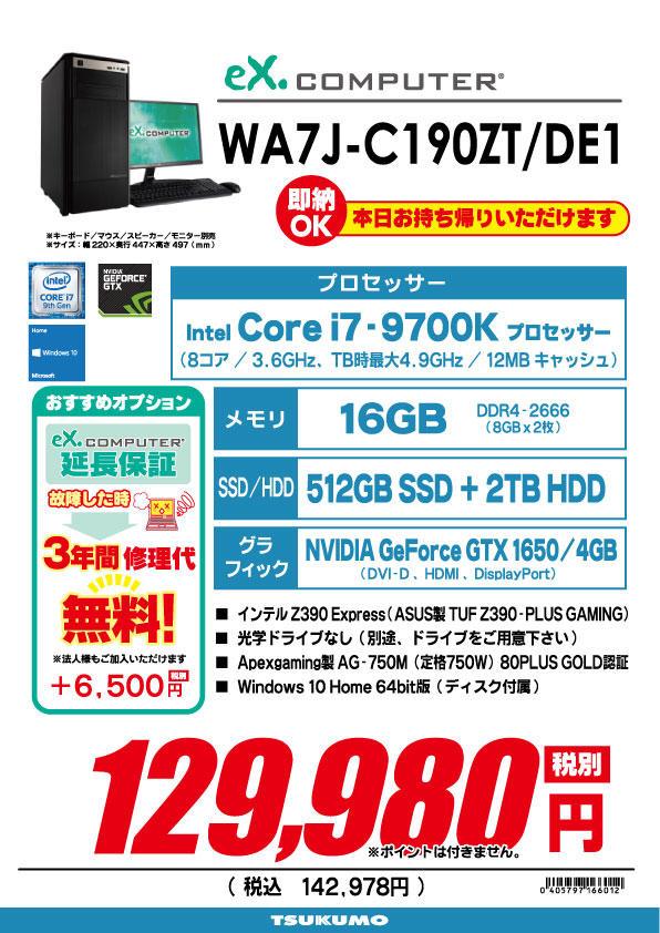 129980_WA7J-C190ZT_DE1.jpg
