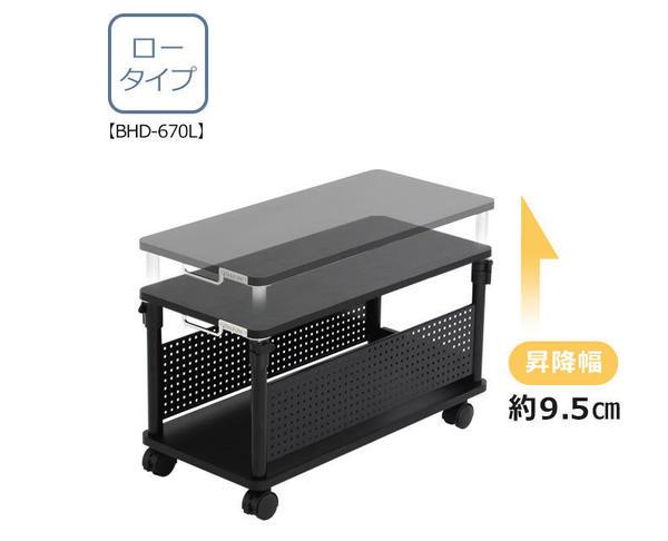 BHD-670L.jpg
