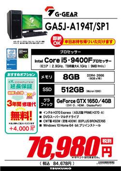 GA5J-A194T_SP1.jpg