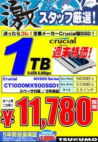 SSD1TB.jpg