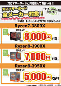 Ryzen1.jpg