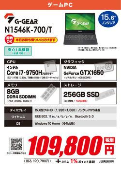 109800_N1546K-700_T_10%.jpg