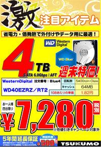 HDD4TB.jpg