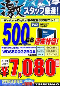 SSD500GBv2.jpg