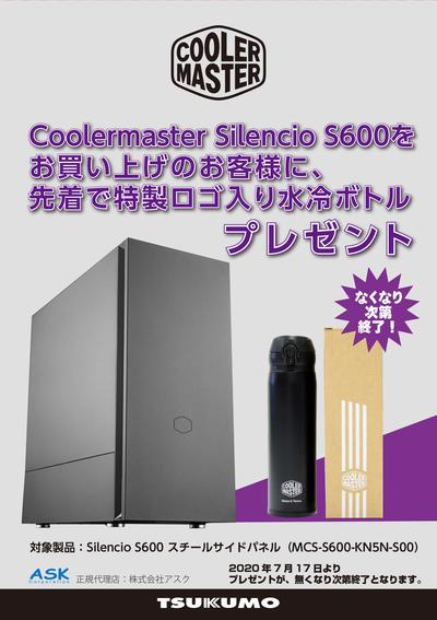 Coolermaster.jpg