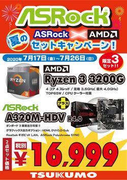 AMD16999.jpg