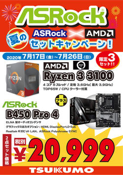 AMD20999.jpg
