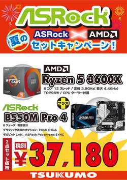 AMD37180.jpg