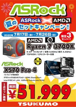 AMD51999.jpg