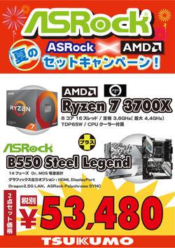 AMD53480.jpg