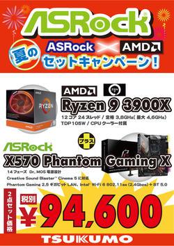 AMD94600.jpg