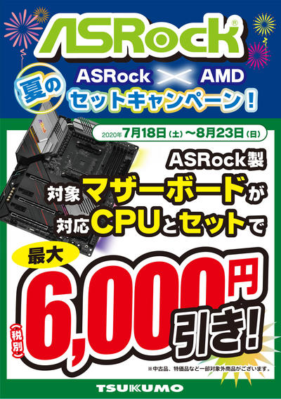 ASRockxAMD.jpg
