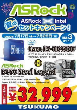intel32999.jpg