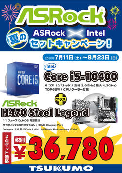 intel36780.jpg