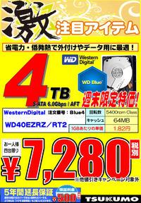 HDD-WD-4TB.jpg