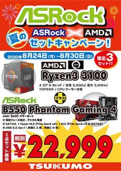 ASRock22999.jpg