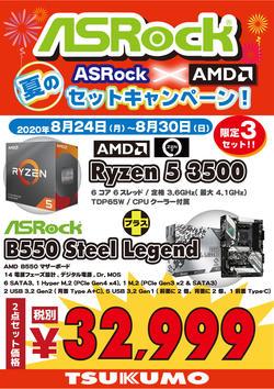 ASRock32999.jpg