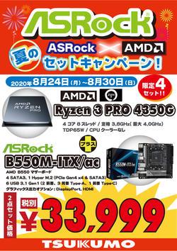 ASRock33999.jpg
