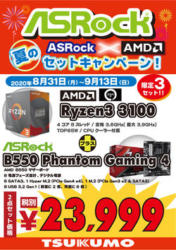 ASRock23999.jpg