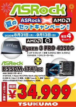 ASRock34999.jpg