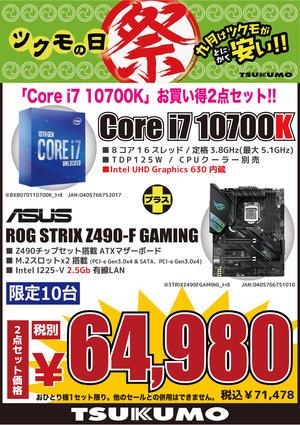 ASUS64980.jpg