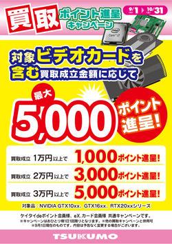 VGA5000.jpg