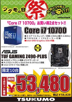 ASUS53480.jpg