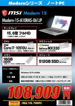 Modern-15-A10RAS-061JP.jpg