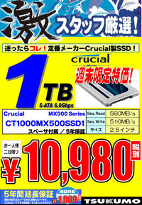 SSD1TBCru.jpg
