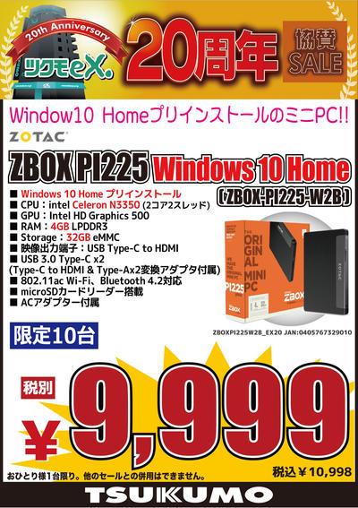 ZBOX.jpg