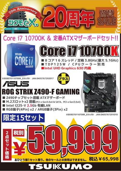 i7-10700K.jpg