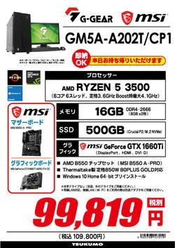 GM5A-A202T_CP1.jpg
