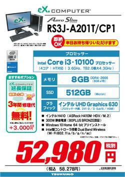 RS3J-A201T_CP1.jpg
