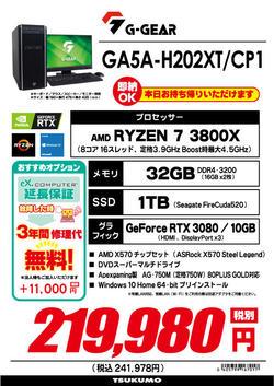 GA5A-H202XT_CP1.jpg