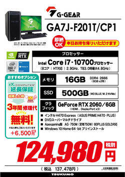 GA7J-F201T_CP1.jpg