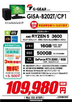 GI5A-B202T_CP1.jpg