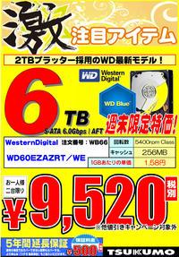 WD6TB.jpg