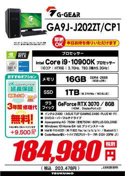 GA9J-J202ZT_CP1.jpg
