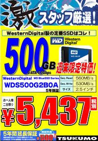 500GB.jpg