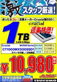 SSD_Cru_1TB.jpg