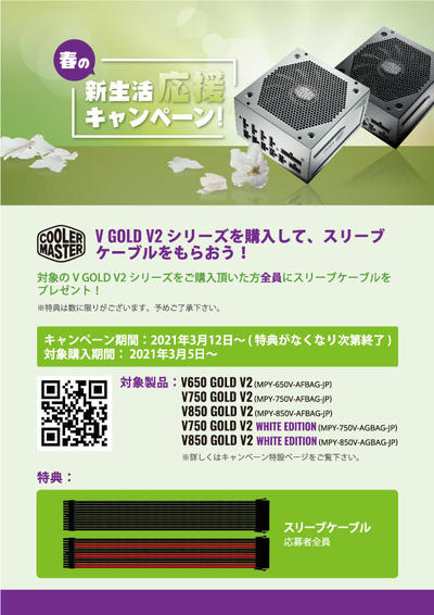 Poster_-V-GoldV2_JP_A3.jpg