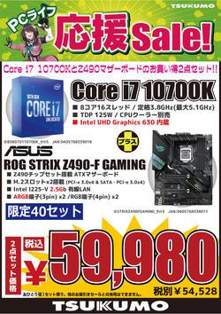 59980.jpg