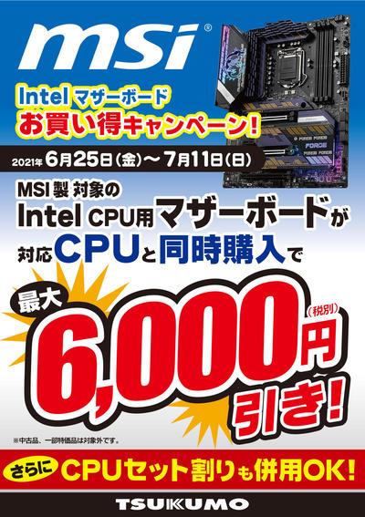 MSI6000.jpg