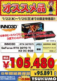 VGA105480.jpg