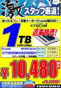 1TB.jpg