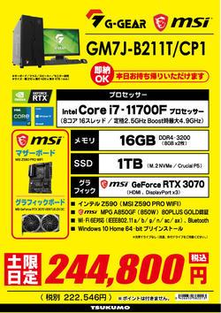 週末黄色_GM7J-B211T_CP1.jpg