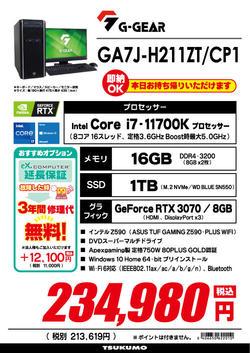 GA7J-H211ZT_CP1.jpg