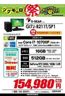 GI7J-B211T_SP1.jpg